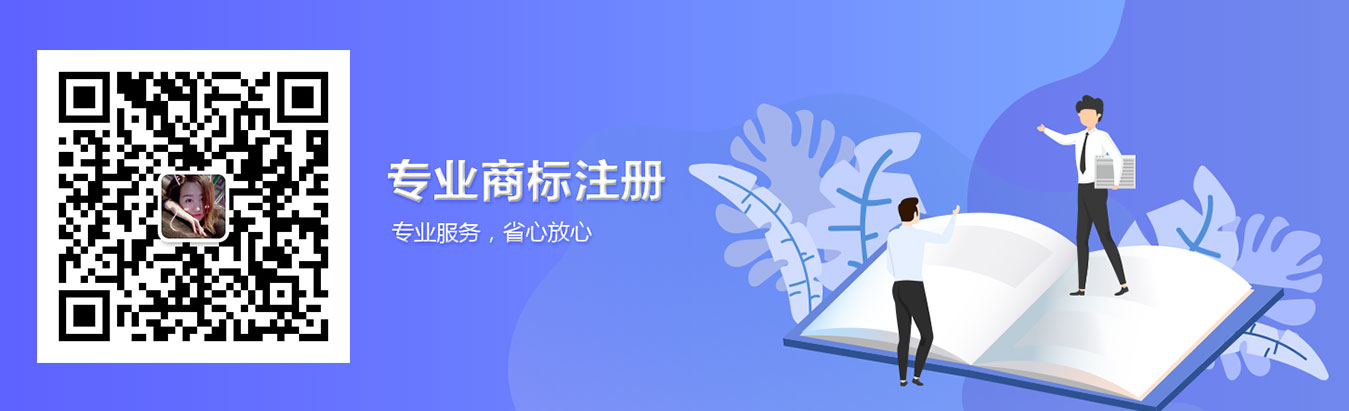 南阳商标注册专业服务,省心放心