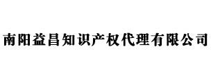 南阳商标注册_专利申请_代理_费用